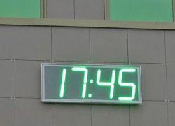 Уличные электронные часы К-500-У