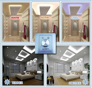 Управление яркостью и оттенком света (диммеры)