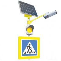Автономный комплект освещения пешеходного перехода (STGM)