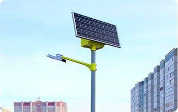 Автономные светильники на солнечных батареях