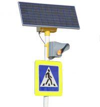 Автономный пешеходный переход Т.7 (LGM)