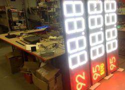 Производство светодиодных табло для