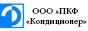насосное оборудование отопительное оборудование трубопроводная арматура запорная арматура задвижки фланцы тепловые завесы тепловые пушки бойлеры