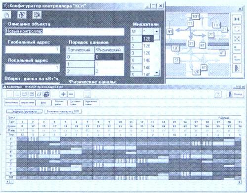 схема контроллера: