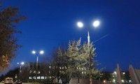 Светодиодные светильники Азимут и Альтаир