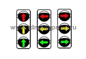 Светофор транспортный светодиодный типа Т.2.1 или Т.2.п.1 или Т.2.л.1  200мм  (арт.78-7716)