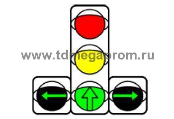 Светофор транспортный светодиодный Т.1.пл.2 300мм  (арт.78-1689)