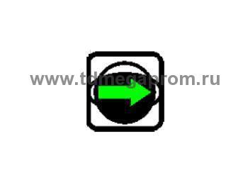 Дополнительная секция, зеленая стрелка 300мм  (арт.78-2434)