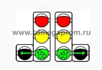 Светофор транспортный светодиодный Т.1.л.1 или Т.1.п.1 200мм