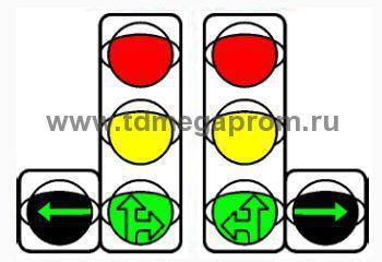 Светофор транспортный светодиодный Т.1.л.2 или Т.1.п.2 300мм  (арт.78-1683)