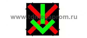 Светофор светодиодный Т.4 реверсивный  совмещенный   (арт.78-898)
