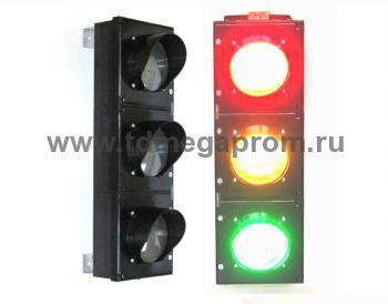 Светофор транспортный светодиодный Т.3.1 100мм низковольтный  (арт.77-915)