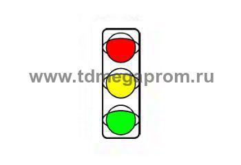 Светофор транспортный светодиодный Т.1.1 200мм  (арт.78-1661)