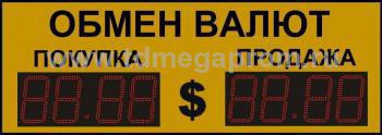 Уличное табло обмена валютР-8х1-210