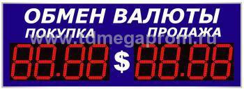 Уличное табло обмена валютР-8х1-270