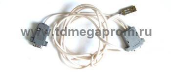 Кабель программирования USB для ДК   (арт.75-2355)