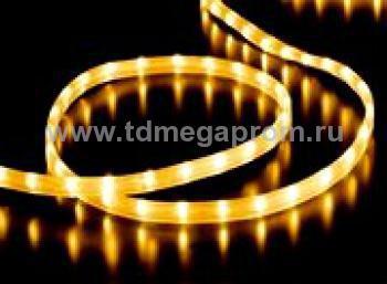 Светодиодный дюрафлекс LED-MLF(H)-100М-220V-Y (арт.30-32)