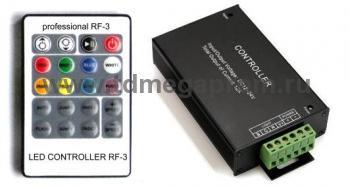КонтроллерLED RF-3 радиопульт  (арт.50-2887)