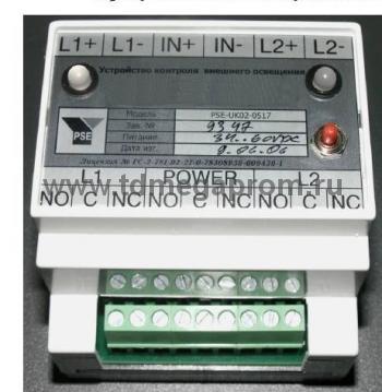 Устройство контроля внешнего освещения СОМ УКВО 2 линии 48В (PSE-UKO2-0518) (на DIN рейку)   (арт.25-3024)
