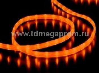 Светодиодный дюрафлекс LED-MLF(H)-100М-220V-O (арт.30-32)