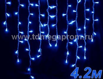 Бахрома светодиодная  LED-SKI-4.2M/0.8-220V-B     (арт.99-3309)