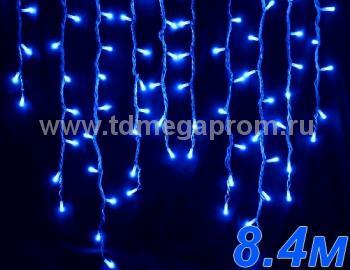 Бахрома светодиодная  LED-SKI-8.4M/0.8-220V-B    (арт.99-3312)