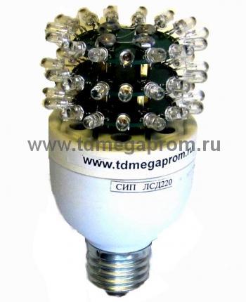 Светодиодная лампа ЛСД-3для ЗОМ  (арт.100)