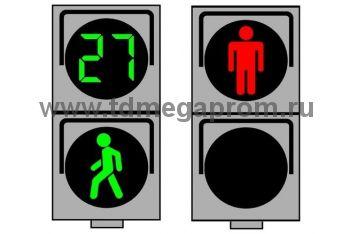 Светофор пешеходный светодиодный П.1.2 300мм, с ТООВ-99 и анимацией  (арт.78-2595)