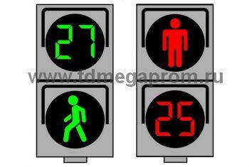 Светофор пешеходный светодиодный П.1.2 300мм, с ТООВ-99 разрешающего и запрещающего сигнала  (арт.78-3411)