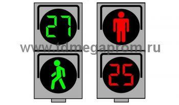 Светофор пешеходный светодиодный П.1.1 200мм, с ТООВ-99 разрешающего и запрещающего сигнала  (арт.78-1698)