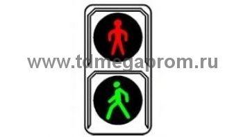 Светофор пешеходный светодиодный П.1.1 200мм  (арт.78-1691)