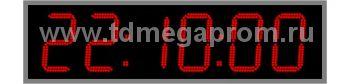 Часы для бассейна210x6b  (арт.03-3660)