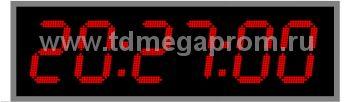 Часы для бассейна270x6b (арт.03-3661)
