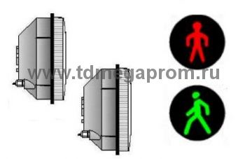 Комплект модулей 300мм для пешеходного светофора П.1.2  (арт.78-3522)