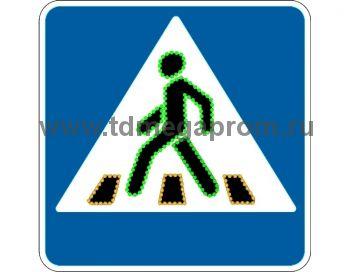"""Светодиодный дорожный знак 5.19 """"Пешеходный переход"""" анимационный цветной  (арт.78-3532)"""