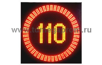 """Управляемый светодиодный дорожный знак """"Ограничение максимальной скорости"""" (арт.78)"""