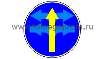 """Управляемый светодиодный дорожный знак """"Разрешенное направление движения"""" 4.1.1-4.1.6   (арт.78-3707)"""