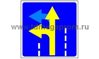 """Управляемый светодиодный дорожный знак """"Разрешенное движение по полосе"""" 5.15.2  (арт.78-3709)"""