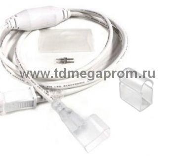 Комплект подключения  для LED NEON FLEX (арт.99)