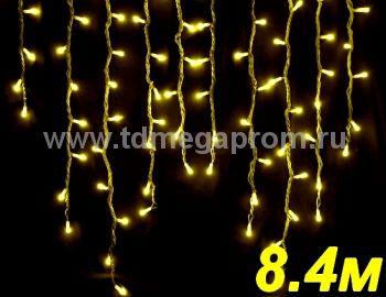 Бахрома светодиодная  LED-SKI-8.4M/0.8-220V-Y     (арт.99-3311)