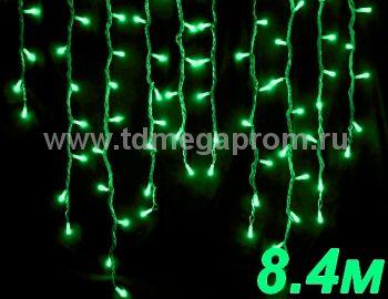 Бахрома светодиодная  LED-SKI-8.4M/0.8-220V-G     (арт.99-6174)