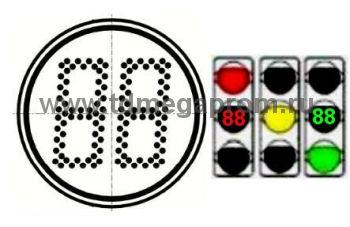 Модуль светодиодный светофорный СТЖ-В-300RG (запрещающий-разрешающий)  (арт.78-4321)