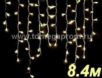 Бахрома светодиодная  LED-SKI-8.4M/0.8-220V-WW     (арт.99-4586)