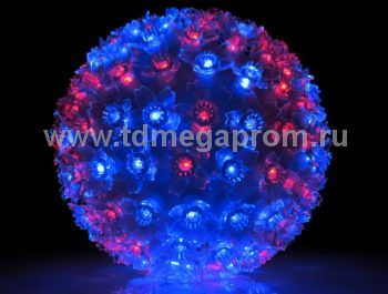 "Объемная фигура ""ШАР""  LED-MPB-016-R/B-FL  (арт.30-5513)"