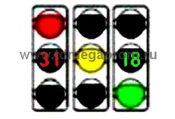 Светофор транспортный светодиодный Т.1.2 c ТООВ-99 300мм  (арт.78-3927)