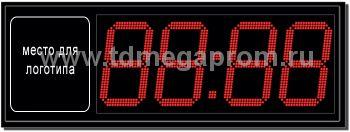 Офисные электронные часы с индивидуальным логотипом (арт.03)