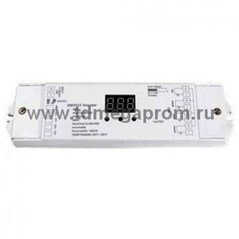 DMX декодер LED (TDM-013131,019465,RGBW)(арт.50)