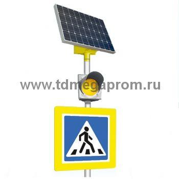 Автономный пешеходный переход LGM-30/24 (встроенный датчик движения)   (арт.115)