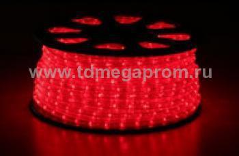 Дюралайт плоский фиксинг  LED-XF-2W-100-240V-R    Повышенной яркости! (арт.30-4794)