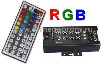 Контроллеры для RGB LED светильников
